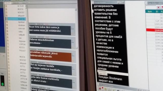 Novosti_6